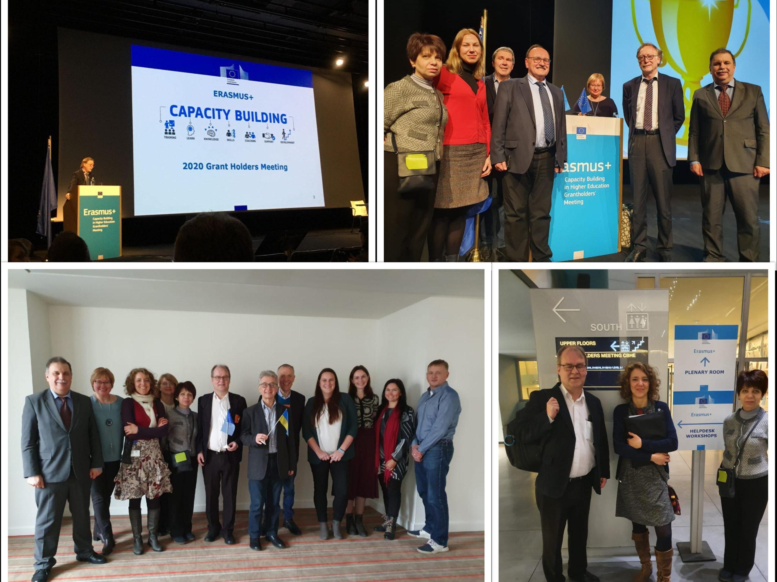 Erasmus+ Grant Holders' Meeting